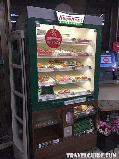 クリスピー・クリーム・ドーナッツ販売機